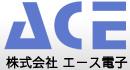 株式会エース電子